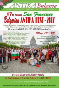 Antika Fest 2017 Poster