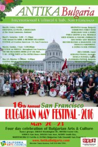 Antika Bulgarian Fest 2016 - the 16th Annual San Francisco Bulgarian May Festival - Celerbation of Bulgarian Arts and Culture